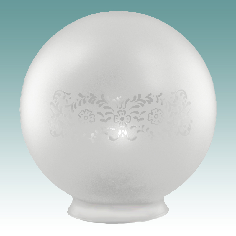 8466 Frosted And Etched Globe 4 Quot X 7 1 2 Quot Glass